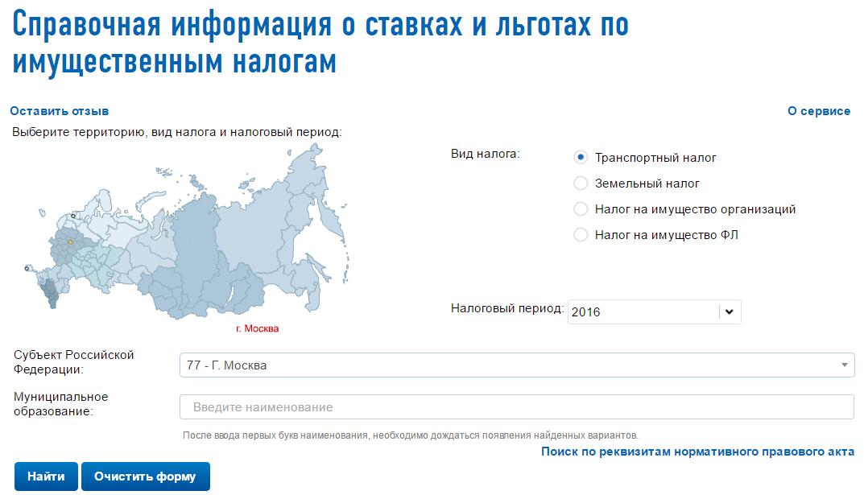 Транспортный налог мурманск 2014 ставки ставки транспортного налога по белгородской области